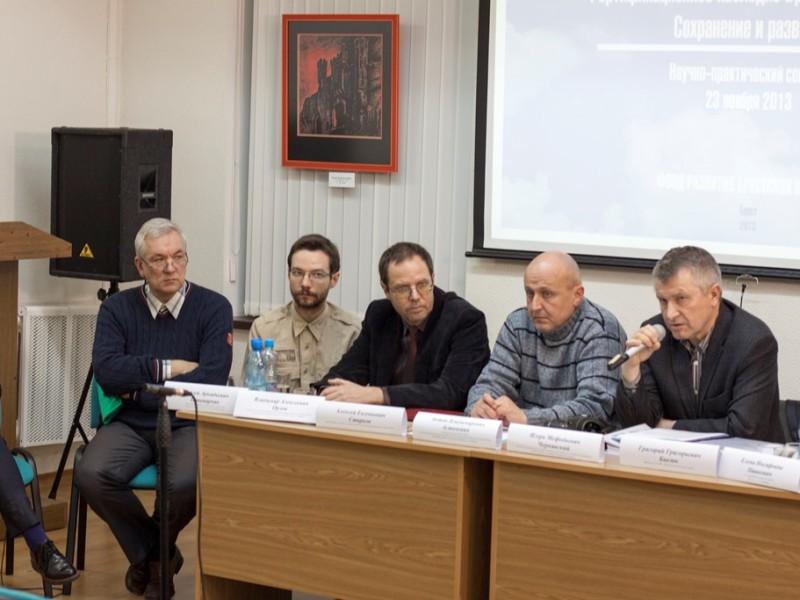 круглый стол 23.11.2013