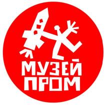 музей-пром